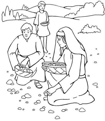 O povo no deserto Man gua que